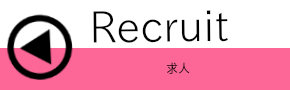 recruit.png